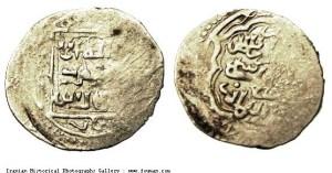 Mozaffarid_Coin_Shah_Shoja